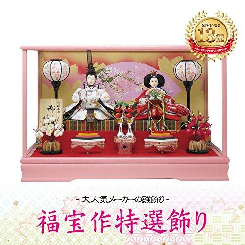 雛人形 コンパクト ケース飾り おしゃれ   B07G25LNN5
