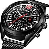 Mens Watches Black Stainless Steel Wrist Watch Analog Quartz Business Watches Waterproof with Mesh Band Casual watch