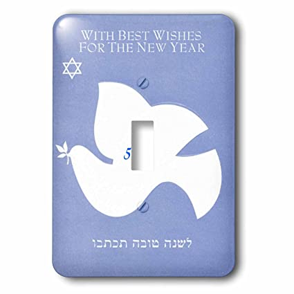 3drose jewish themes image of white dove says best wishes for new year light
