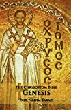 The Chrysostom Bible - Genesis, Paul Nadim Tarazi, 1601910088