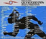 Ultraseven Myu-Gicfwairu