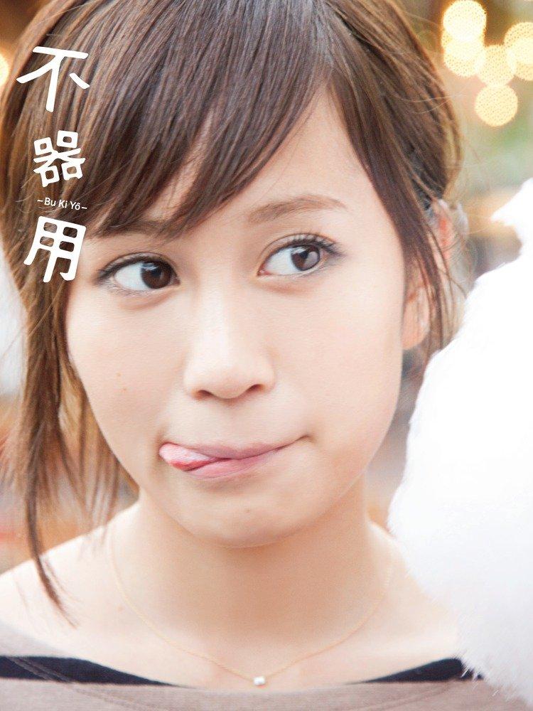 私はアイドルオタク。最近のAKB48に人気の陰り?
