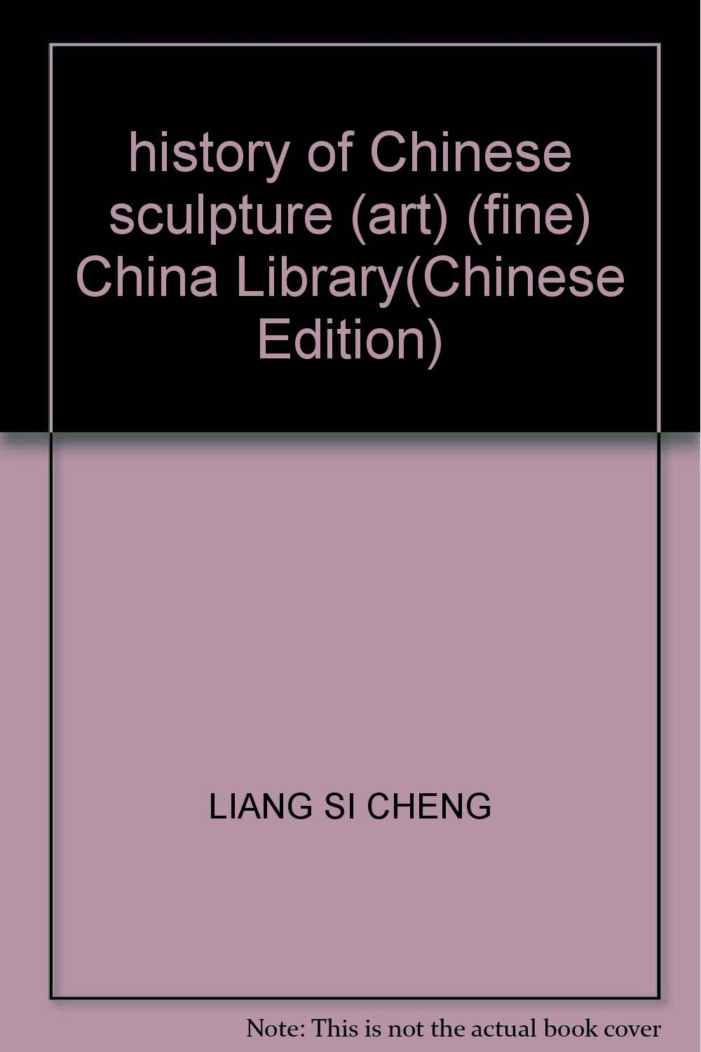 history of Chinese sculpture (art) (fine) China Library(Chinese