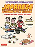 Japanese Cooking with Manga: The Gourmand Gohan Cookbook - 59 Easy Recipes Your Friends will Love!