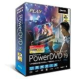 PowerDVD 19 Pro 通常版