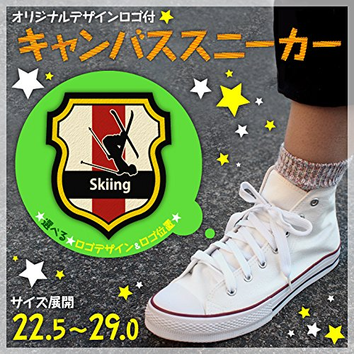 櫛サロンテメリティキャンバスシューズ スポーツワッペン付き靴【スキー 盾型エンブレム】