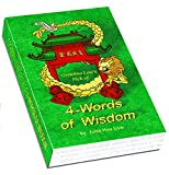 Grandma Low's Pick of 4-Words of Wisdom, Julia Low, 0985533803
