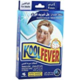 Kool Fever (Adult) -Cooling Patches