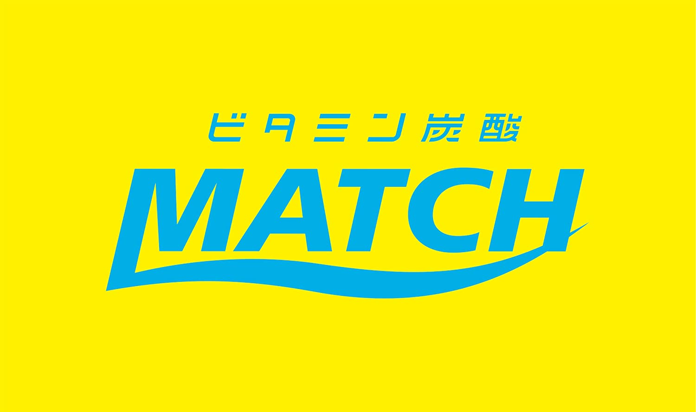 amazon 大塚食品 マッチ 1 5l 8本 match マッチ 食品 飲料 お酒