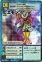 デジモンカード ピエモン Bo-42 デジタルモンスター カード ゲーム リターンズ デジモン アドベンチャー 15th アニバーサリー セット 収録カード