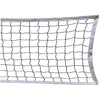 Tebery Outdoor Sports Classic Volleyball Net for Garden Schoolyard Backyard Beach