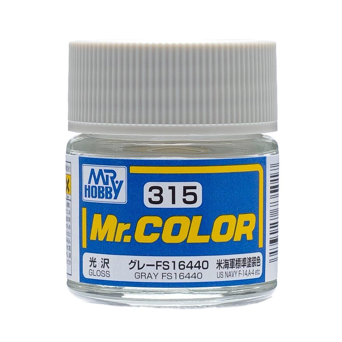 残る影夕暮れMr.カラー C175 蛍光グリーン