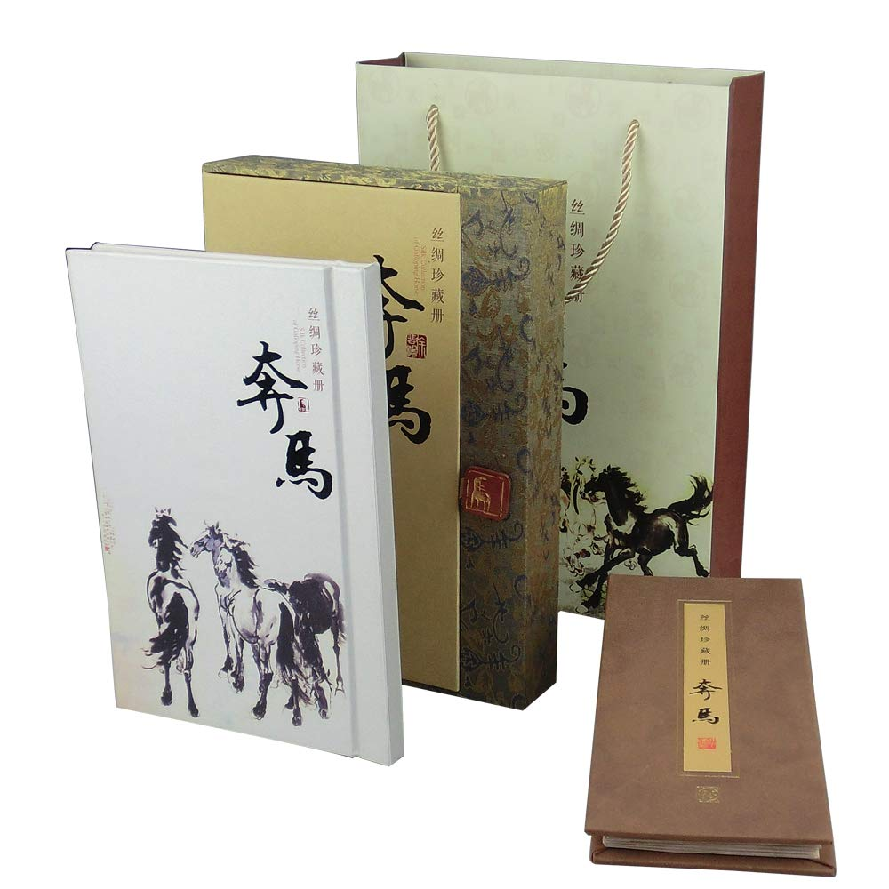 Creative Chinese Personality Gift Xu Beihong Horse Riding Silk Clear Stamps Book Collection of Silk Album Cultural Stamps Gift