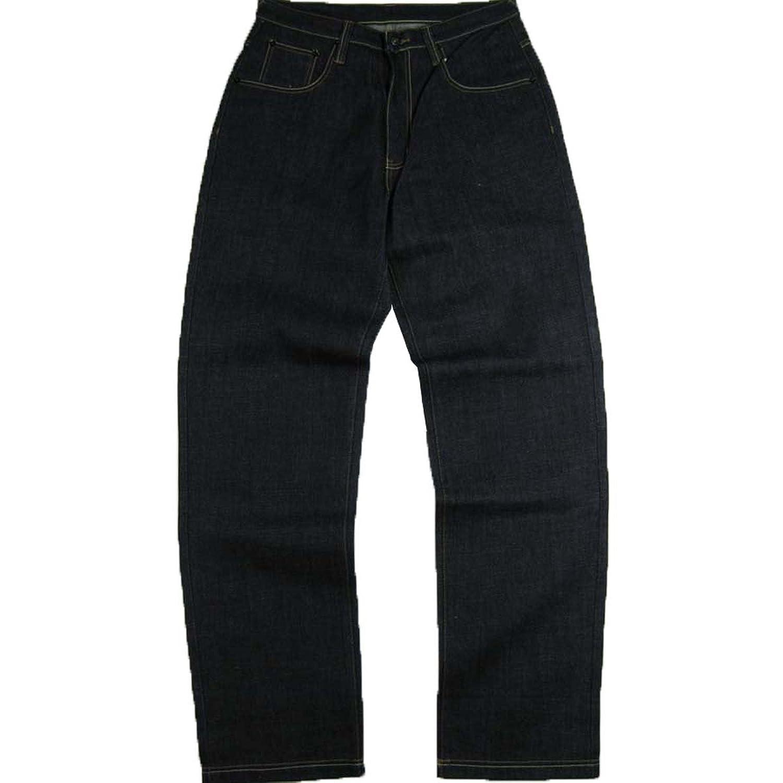 #M1399-M1402 Men's 13oz Embroidery Raw Blue Denim Jeans Size: 32 & 34
