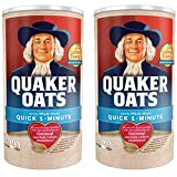 quaker oatmeal container - Quaker Quick 1-Minute Oatmeal 18 oz Pack of 2
