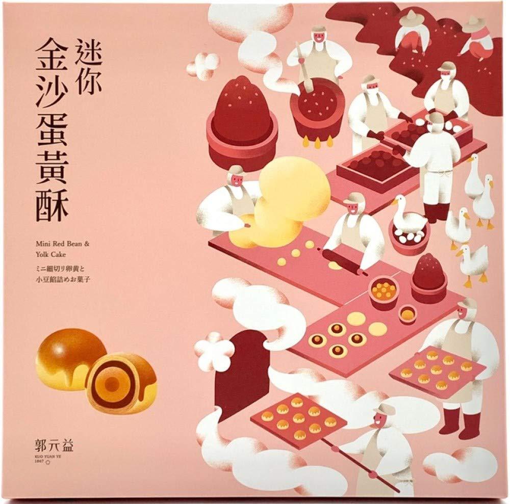 KUO YUAN YE Mini Sand Cake (320g/16pcs) Best Taiwanese Gift - KUO YUAN YE - Fresh Stock-Taiwan food - Cake by TAIWANGO (Image #1)