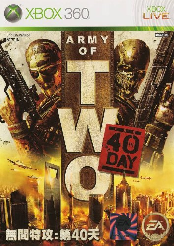 Army of Two: The 40th Day - Xbox - Two Tysons Stores