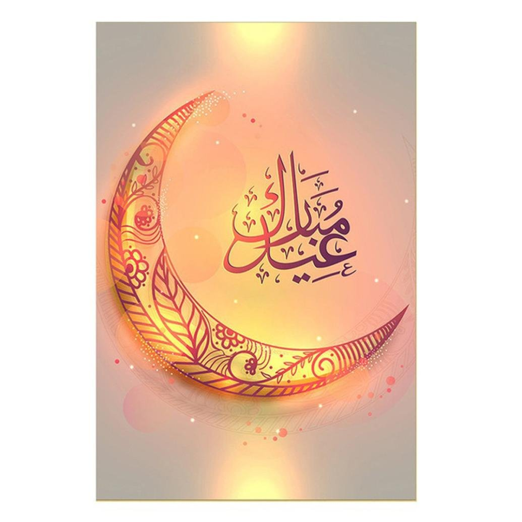 Muslim Oil Painting, SUKEQ Creative Moon-shaped Oil Painting Muslim Ramadan Canvas Ink Poster Wall Art Paintings Craft Home Decor (9.84''X11.8'')