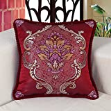 Vintage Pillowcase,Exquisite Jacquard Pattern Exclusive Luxury and Romance Only Pillowcase-J 20 * 20in