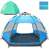 monoii ワンタッチ テント キャンプ ドーム 型 ポップアップ フルクローズ 簡単 折りたたみ 250×250×140cm 5-8人用
