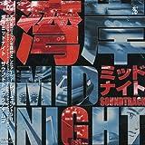 Wangan Midnight by Game Music (2002-09-04)