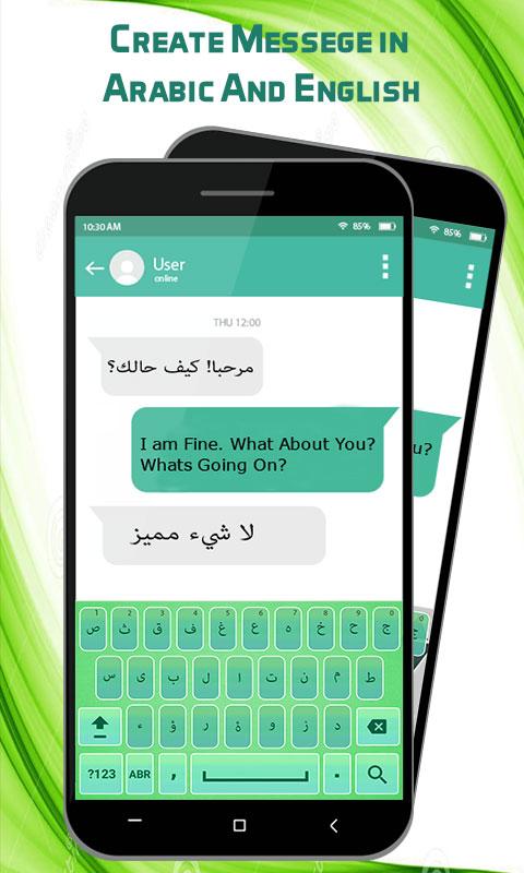 Amazon.com: Arabic Keyboard 2018 - لوحة المفاتيح العربية ٢٠١٨: Appstore for Android