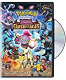 Pokémon: The Movie - Hoopa and the Clash of Ages [Import]