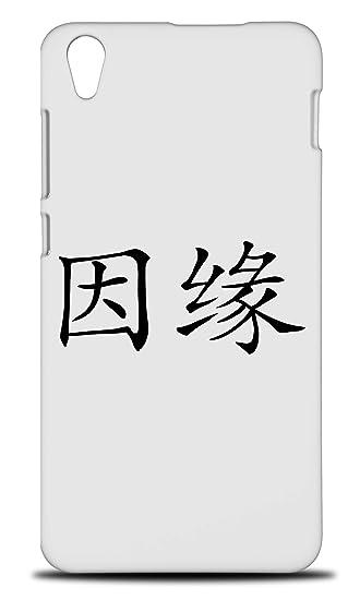 Amazon Chinese Glyphkarma Hard Phone Case Cover For Lenovo