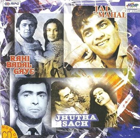 Film music site rahi badal gaye / jhutha sach / jal mahal.