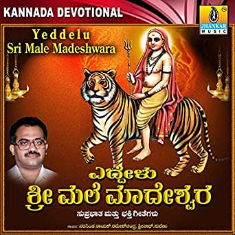 Puttur Narasimha Nayak albums MP3 free