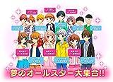 NINTENDO 3DS 12 Sai Torokeru Puzzle Futari no Harmony JAPANESE VERSION Only For Japanese 3DS !!!