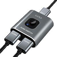 HDMI Switch 4k HDMI Splitter-GANA Aluminum Bidirectional HDMI Switcher, HDMI Switch Splitter 1 in 2 Out or 2 in 1 Out…
