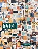 Babel: Jim Houser, Jim Houser, Roger Gastman, 158423198X
