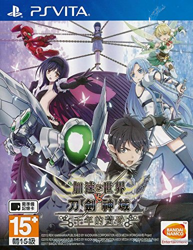 Accel World Vs. Sword Art Online: Millennium Twilight (Chinese Subs) for PlayStation Vita [PSV]