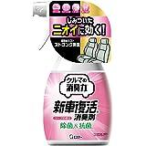 クルマの消臭力 新車復活消臭剤 クルマ用消臭剤 ソープの香り 250ml