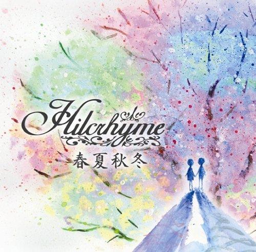 Amazon.co.jp: Hilcrhyme : 春夏...