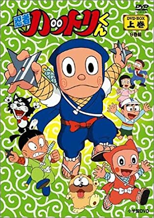 Amazon.com: Ninja Hattori-kun First Volume Dvd-box: Movies & TV