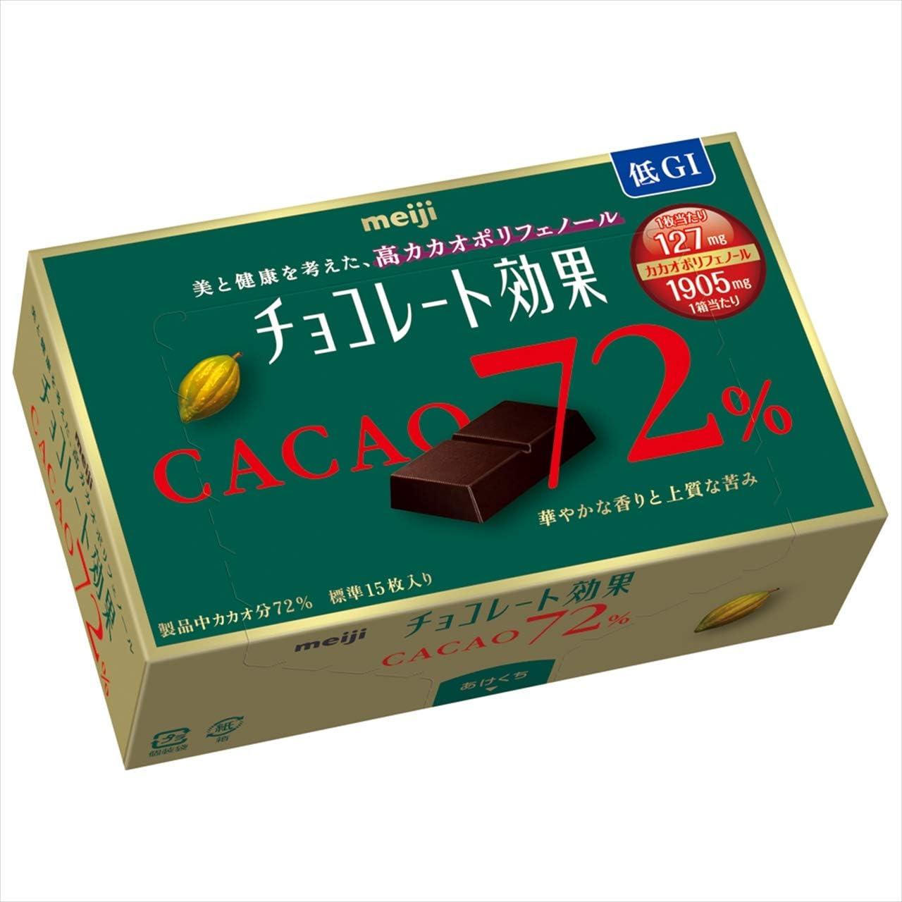明治 チョコレート効果カカオ72%BOX