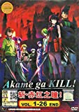 Akame ga Kill! Complete Series ( 26 Episodes) / ENGLISH SUBTITLE