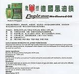 A DOZEN (12) EAGLE BRAND MEDICATED OIL 24ML