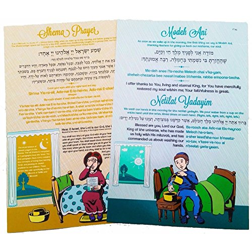 JewishInnovations.com Glow In The Dark Cards - Modeh Ani, Shema & Netilat Yadayim Prayer in both Hebrew & English - For Kids & -