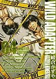 WILD ADAPTER Volume 4 Limited Edition (ID Comics Special ZERO-SUM Comics)