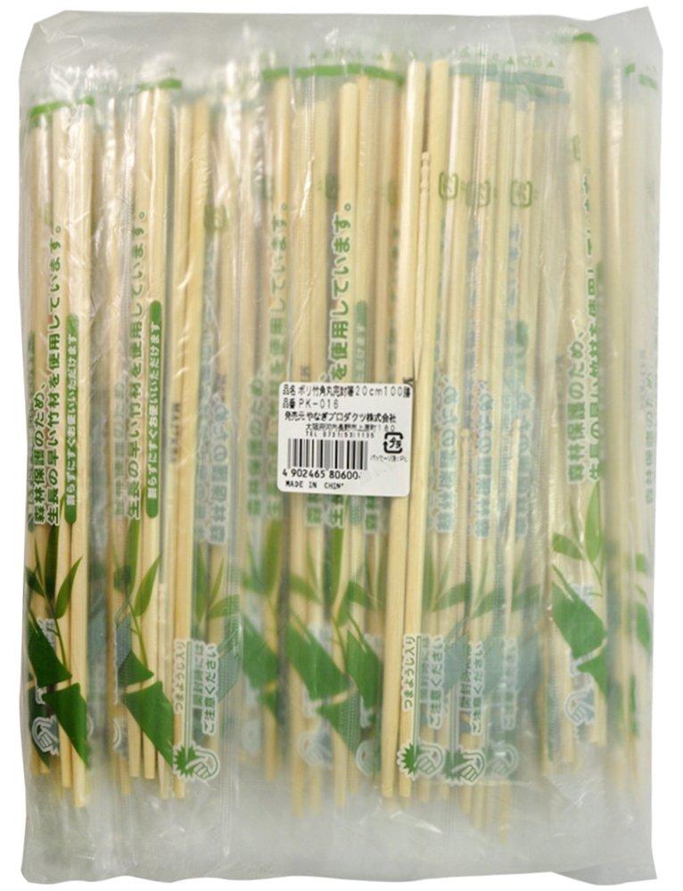 竹製箸 - 竹角丸 100膳