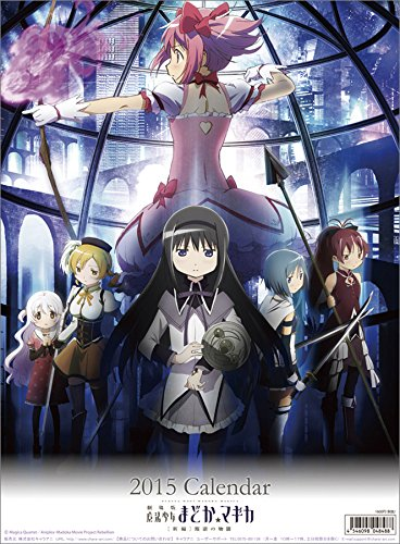 japanese-anime-calendar-2015-mahou-shoujo-madoka-magica-k051s