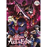 Code Geass Akito The Exiled (OVA 1 - 5 End) Japan Japanese Anime English Subtitles