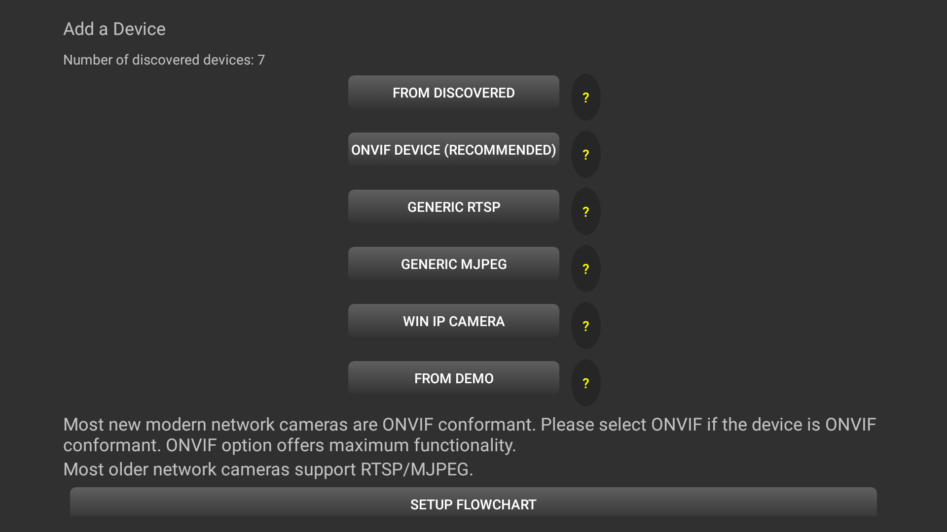 ONVIF IP Camera Monitor - view, control, explore, record with more than  10,000 different models in one place with unrivaled high performance