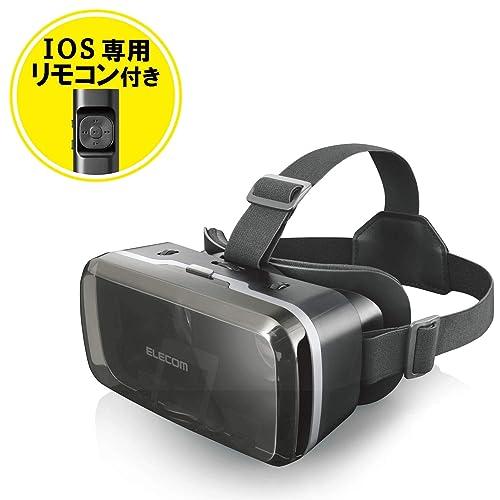 エレコム VRグラス(スタンダード/Bluetoothリモコン付)VRG-M01RBK