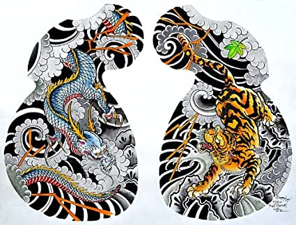 2238a1c882588 Image Unavailable. Image not available for. Color: Dragon Tiger Tattoo ...