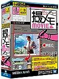 メディアナビ 撮メモMOVIE(仕事HACKS!シリーズ)