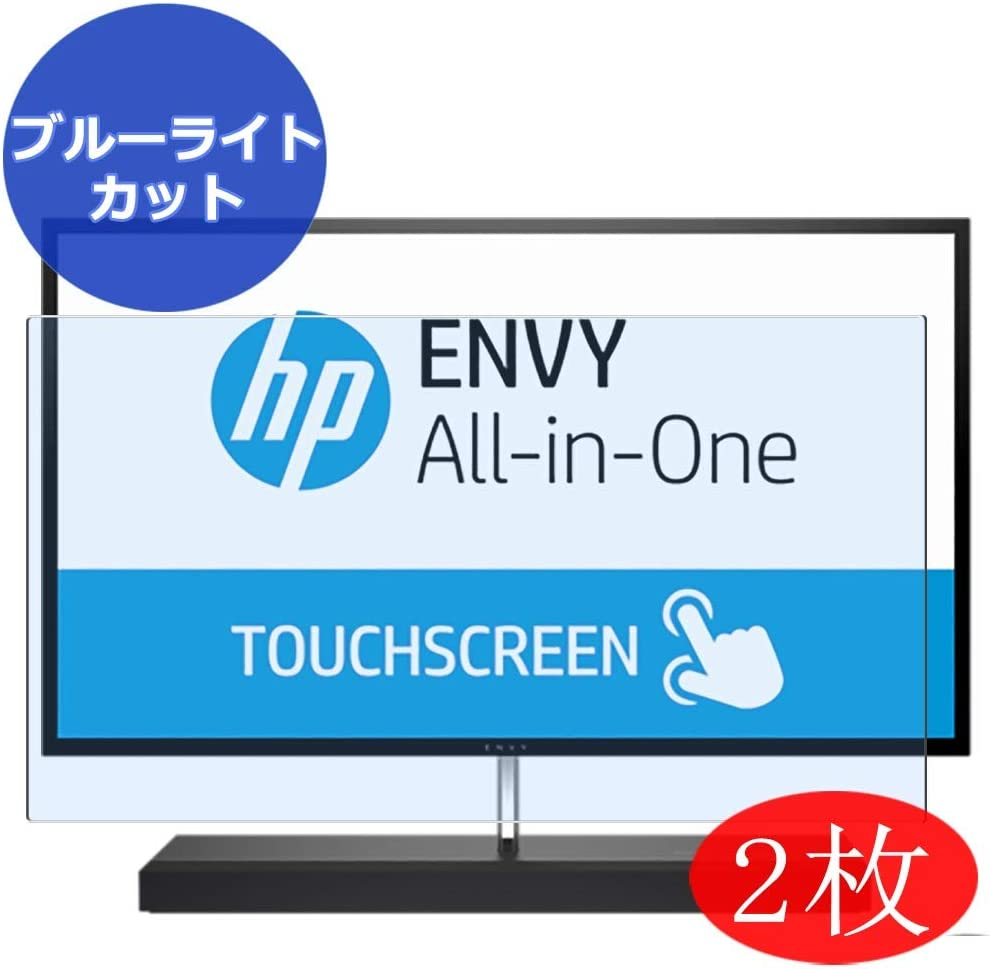"""【2 Pack】 Synvy Anti Blue Light Screen Protector for HP Envy 27-b000 All-in-One AIO / b021 / b011 / b014 / b019 / b025se / b003la / b001la 27"""" Screen Film Protective Protectors [Not Tempered Glass]"""